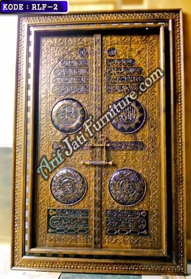 kaligrafi pintu ka'bah kayu jati