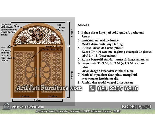 desain pintu masjid ukir jati tpk