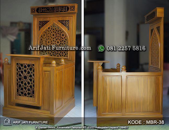 mimbar masjid arabic