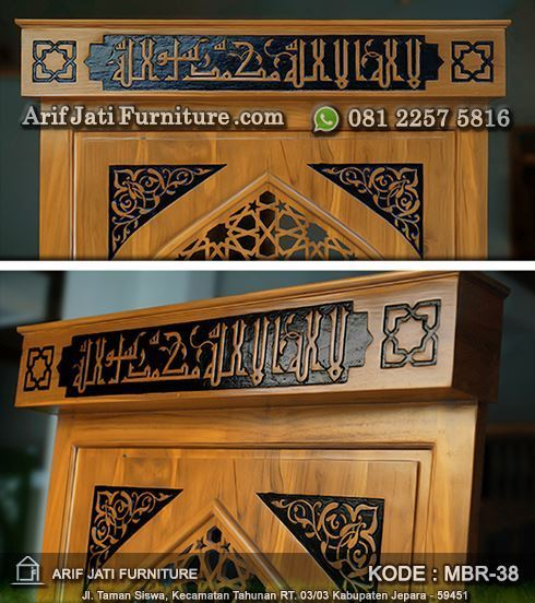 mimbar masjid minimalis arabic