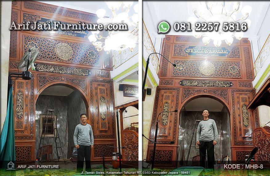 kaligrafi mihrab masjid kayu jati tpk