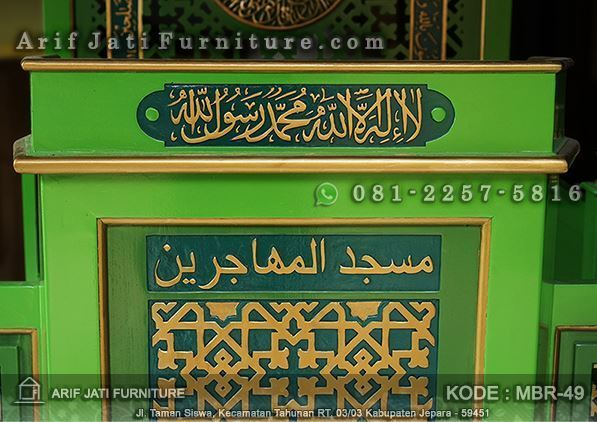 mimbar masjid minimalis mewah