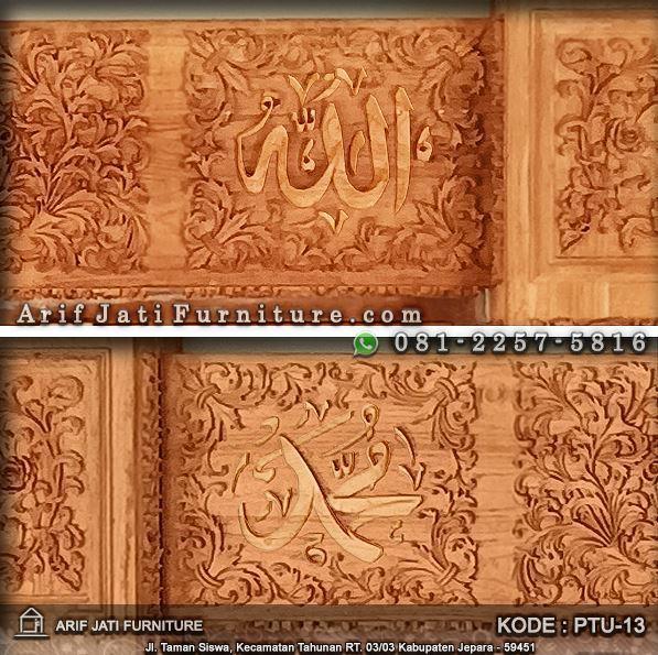 pintu masjid ukir kaligrafi jepara