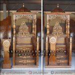 Mimbar Masjid Jati Kubah Harga Murah
